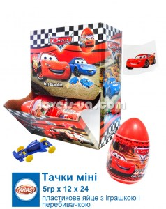 aras-mini-egg-cars