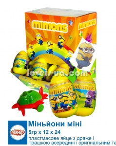 aras-mini-egg-minions