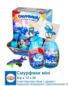 aras-mini-egg-smurfs