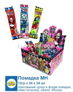 jojo-monster-high-pomadka