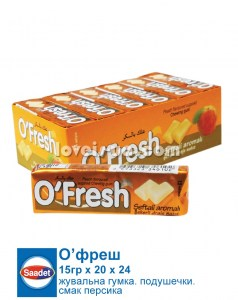 ofresh-block-peach-15