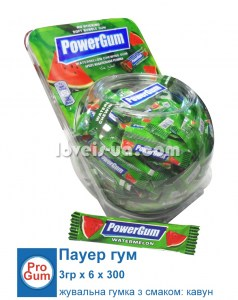progum-power-gum-watermellon