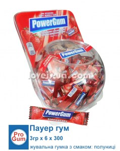 saadet-power-gum-strawberry